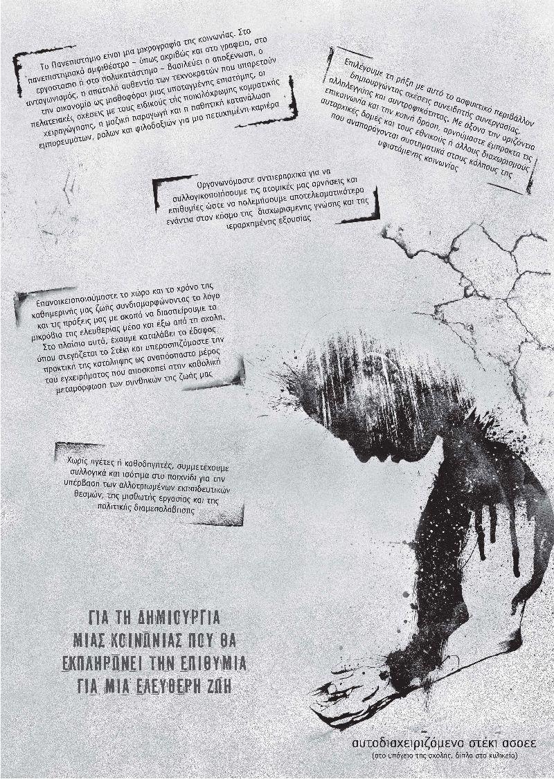 afissateliko.pdf