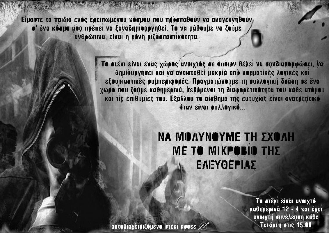 Untitled-2.pdf