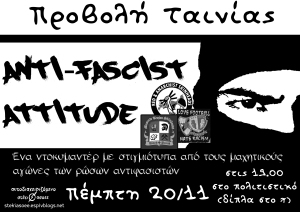 antifascist_attitude2